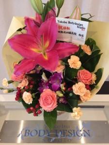 表参道新店舗のお祝いに田無北鍼灸院の白石院長先生から頂きました^_^